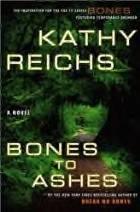 [bones+to+ashes]