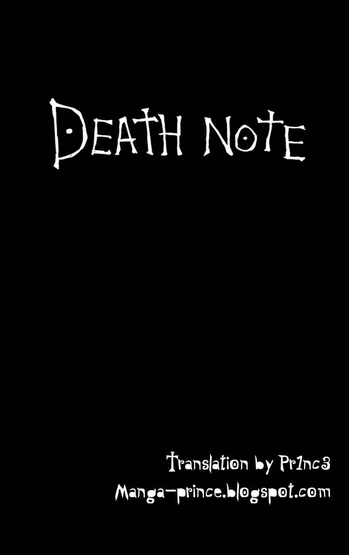 baca_online_download_death_note_vol_01_ch_001_p_001.jpg