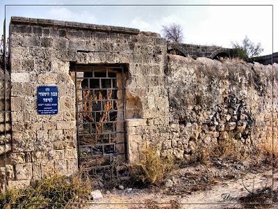 руины арабских домов