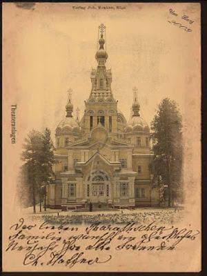 старинные фотографии, Uma Barzy, old postcards, photos