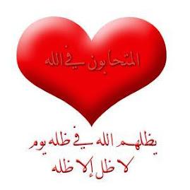 Hati Berkasih Kerana Allah