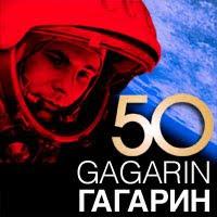Yuri Alexéievich Gagarin