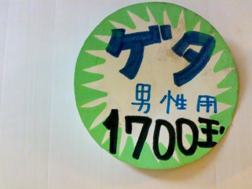 [201001271625.jpg]