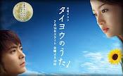 Japan's Movie