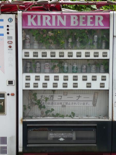 15_ Old Vending Machine near T13