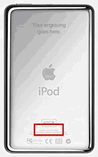find itouch with serial number