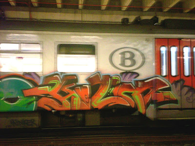 train painted