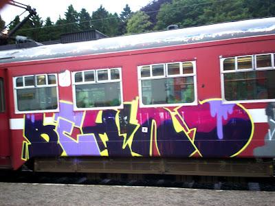resk-graffiti