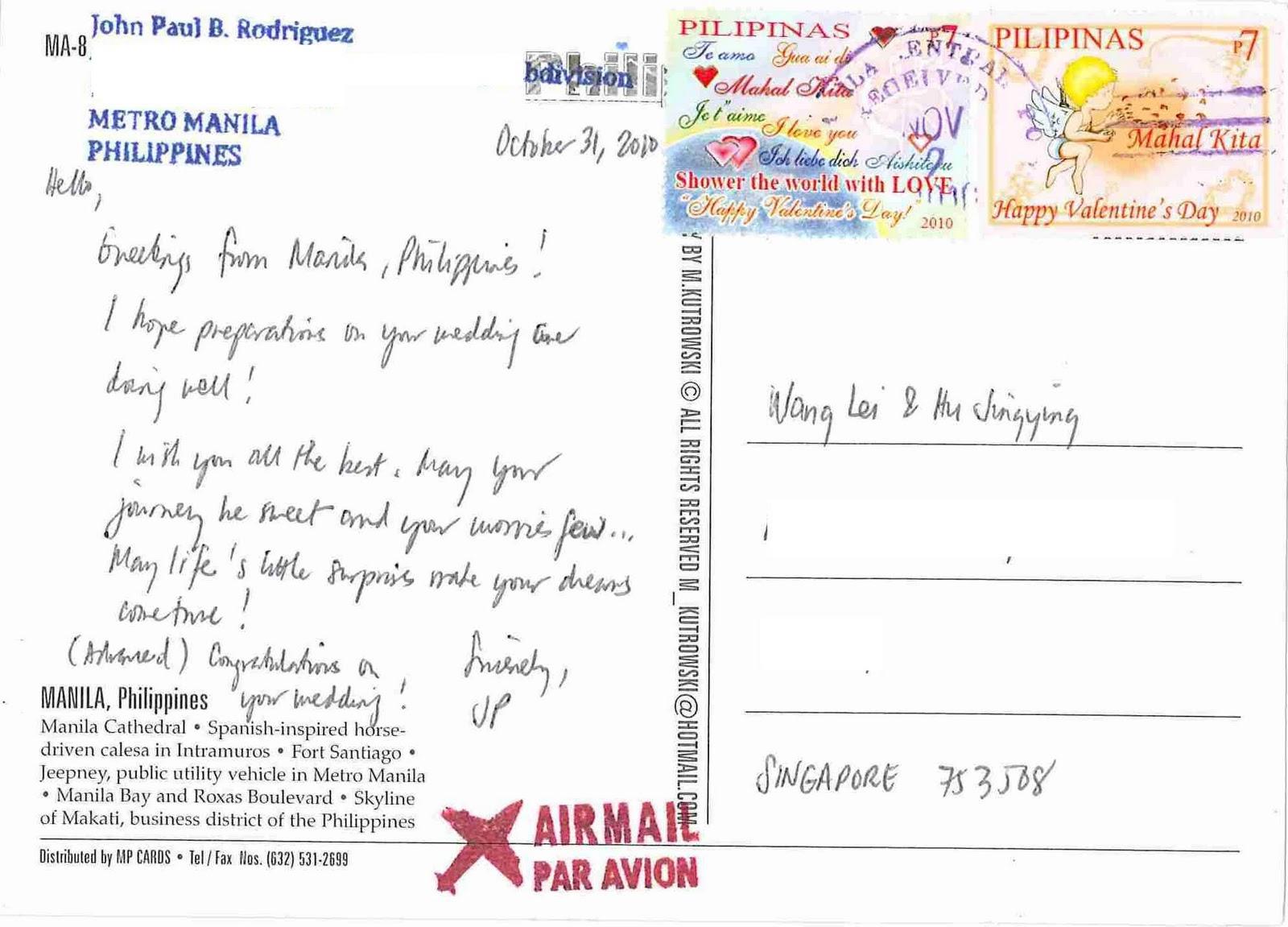 Wls philatelic world my 13th wedding postcard received on 2010 my 13th wedding postcard received on 20101109 from philippines altavistaventures Image collections