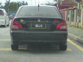 WAJ+4+ +WAJA+%28keta+waja+yg+mmg+waja%29 Koleksi Nombor Plat Kereta Tercantik Dan Termahal Di Malaysia