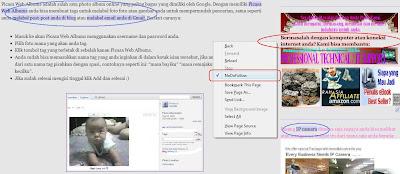 Cara menggunakan Firefox NoDofollow Plugin