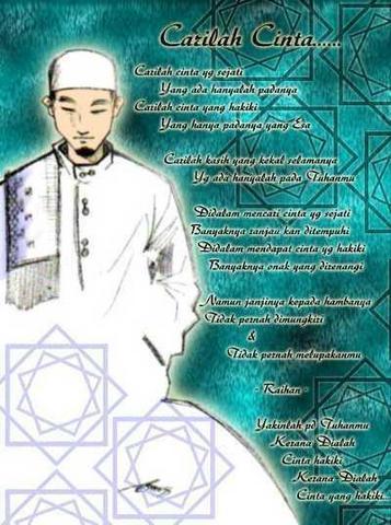 wallpaper kartun islami. wallpaper kartun islamic.