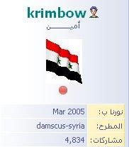 Libertad para Karim Arbaji