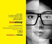 IAMNINOY Website