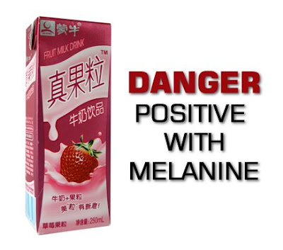 Products that were tested negative with melamine