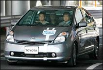 Test sur route de la Toyota hybride de 3eme génération, préfigurant la Prius III qui sortira en 2009.