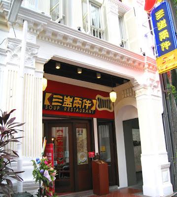 restaurant seahstreet