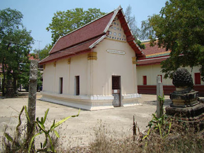 Wat Pratu San