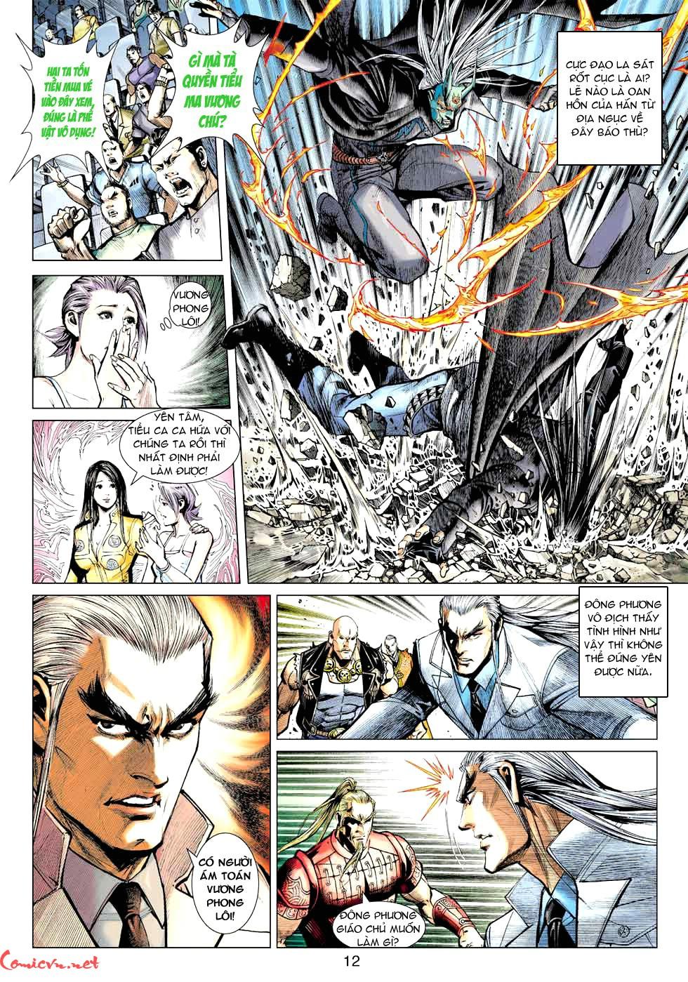 Vương Phong Lôi 1 chap 32 - Trang 11