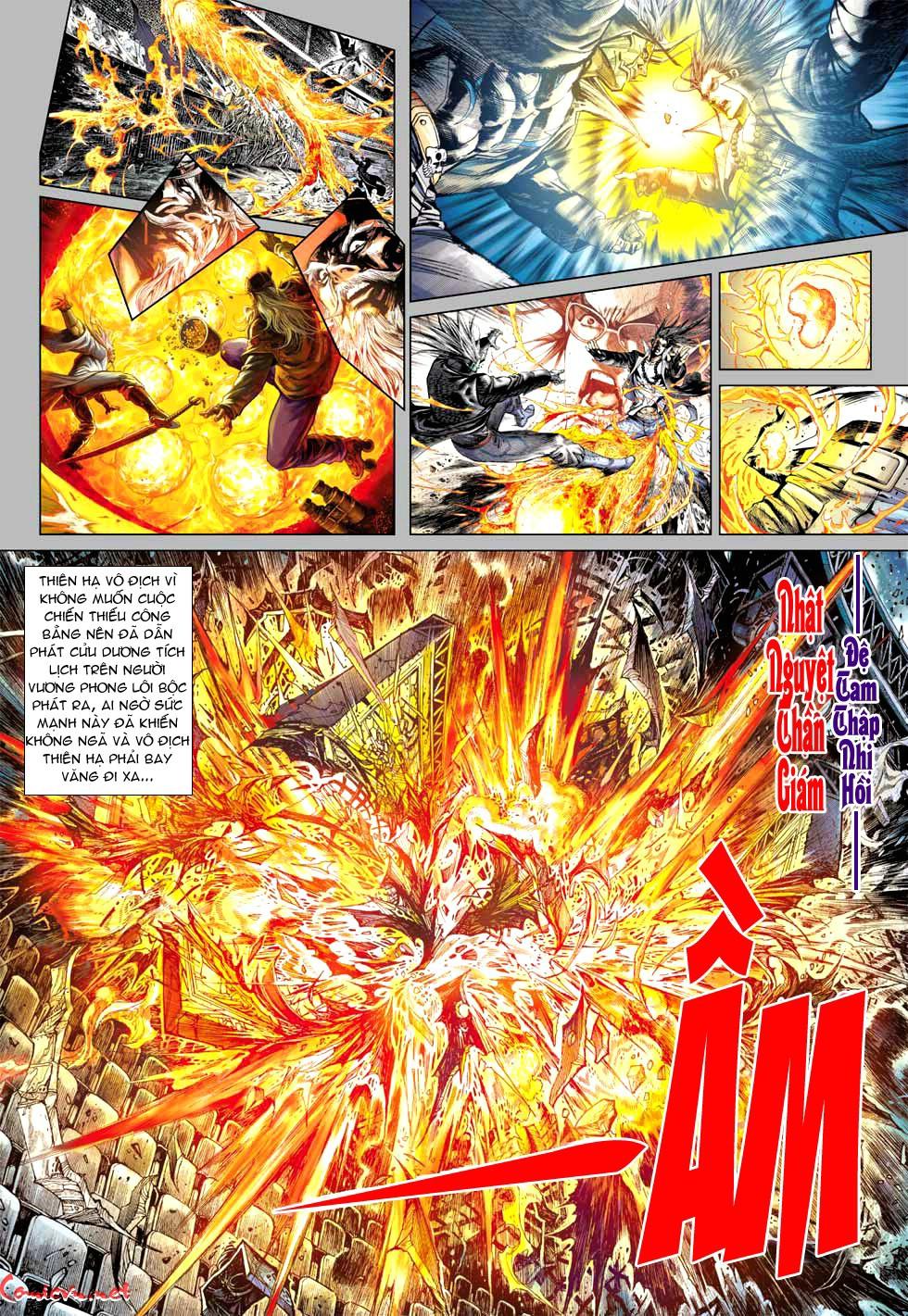 Vương Phong Lôi 1 chap 32 - Trang 2