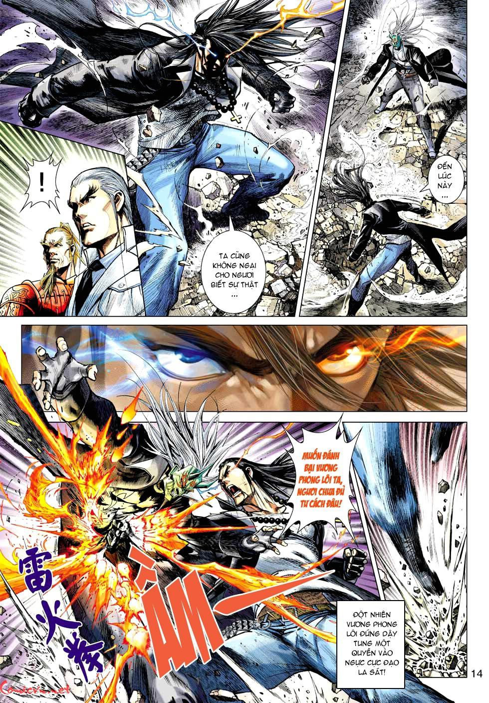 Vương Phong Lôi 1 chap 32 - Trang 13