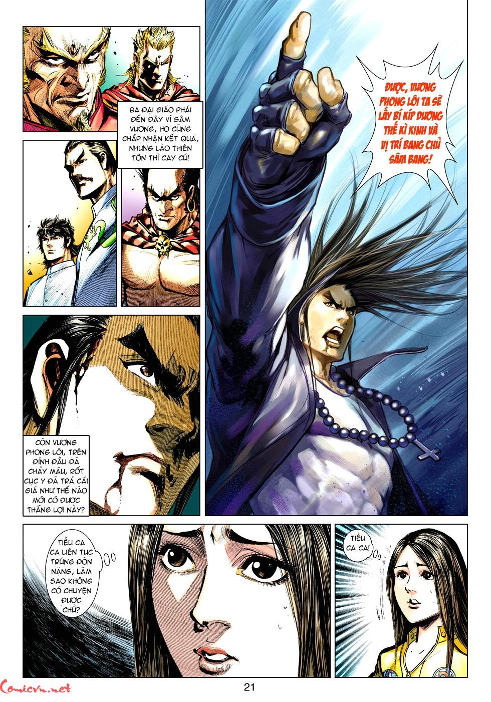 Vương Phong Lôi 1 chap 32 - Trang 20