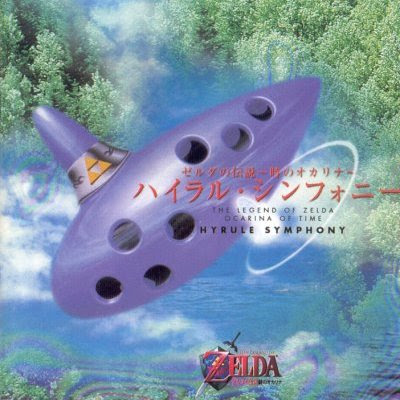 Zelda Hyrule Symphony Orchestral Album 320kbps arrhenius preview 0