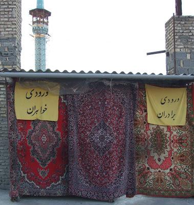 Bazar-Bazar