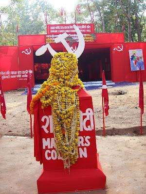 PGLA , CPI(Maoist)