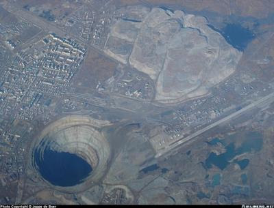 diamond mine photoes