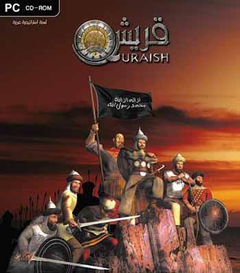 Quraish PC Original ISO - software gratis, serial number, crack, key, terlengkap