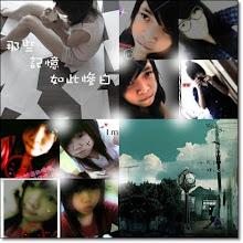 我の慧琳 xD