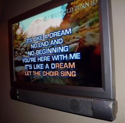 Madonna karaoke screen