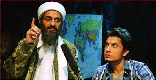 Tere Bin Laden Photos Wallpapers