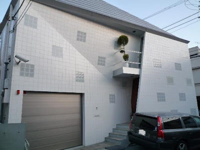 Modern Japanese House - cute ladybug design
