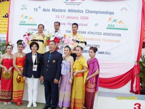 กีฬาผู้สูงอายุชิงชนะเลิศแห่งเอเชีย  ประเทศไทยเป็นเจ้าภาพ ณจังหวัดเชียงใหม่  13-17  มกราคม 2552