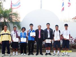 นักเรียนโรงเรียนกระเทียมวิทยาเป็นตัวแทนอำเภอสังขะเข้าแข่งขันกีฬานักเรียนจังหวัดสุรินทร์