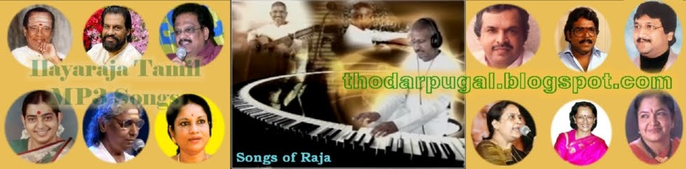 Songs of Ilayaraja