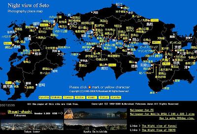 The night views of SETO