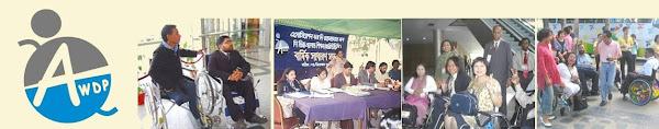 AWDP-Bangladesh