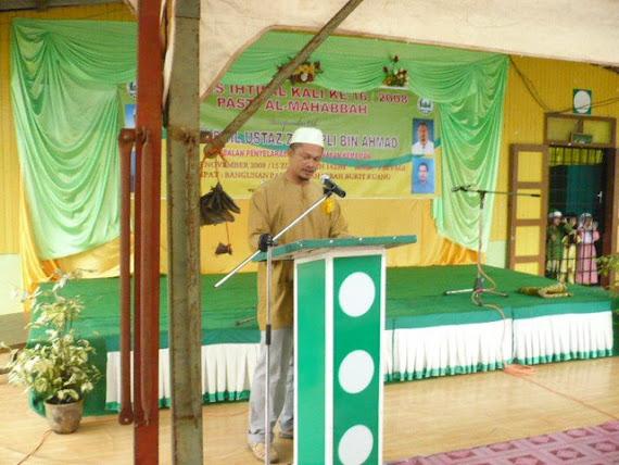 Pengarah PASTI Al-Muhabbah