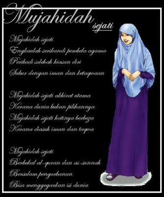 wallpaper muslimah kartun. walpaper muslimah kartun