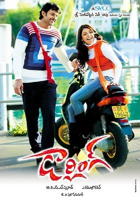 Prabhas all film song download