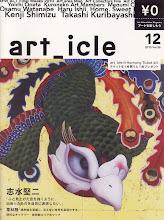 art_icle