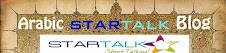 NOVA STARTALK Arabic Blog