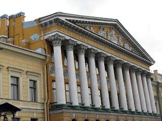 La mansión de Rumiantsev (Museo de la Historia de San Petersburgo)