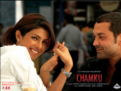 Chamku 2008 watch online | chamku wallpapers | chamku 2008 photos | Download chamku 2008 movie photo gallery and images