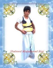 شهید محمدریگی(جنید)