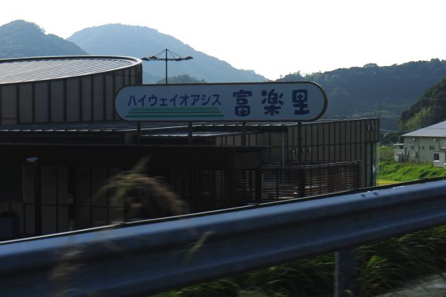[DSC_8765.JPG]