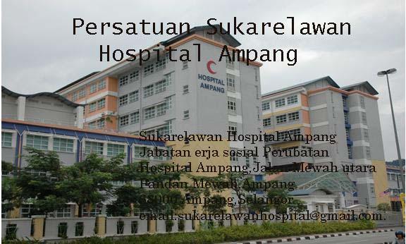Persatuan Sukarelawan Hospital Ampang